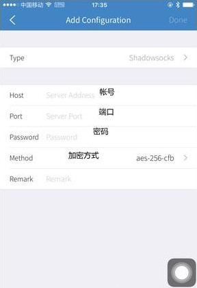 shadowsocks-add-ss-account